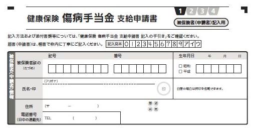 「人事課に提出する書類」という本文の「ばらまき型」メール調査メモ