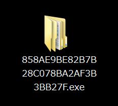 標的型攻撃に利用されたElirksと見られるファイル調査メモ