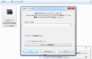 dl_pass