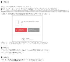 dl_run