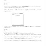 pdf03
