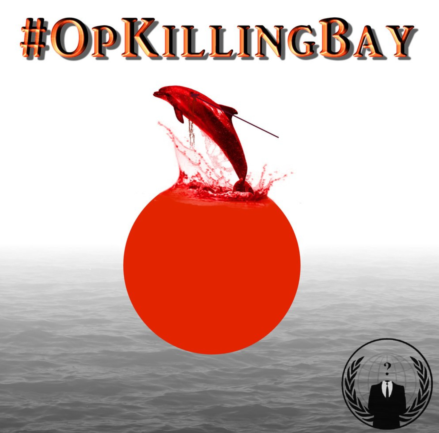 OpKillingBay 2018  を含む海洋生物保護関連オペレーション メモ