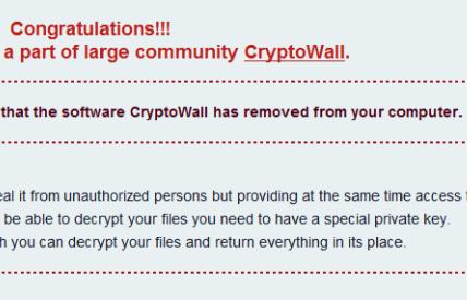 EMSを装った「ばらまき型」メール調査メモ2016 CryptoWall版