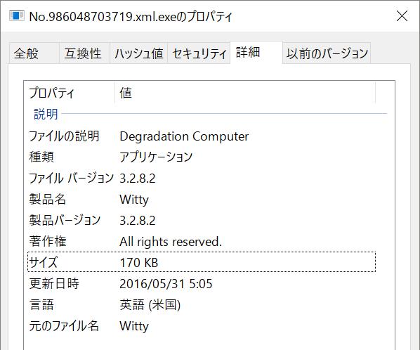 DHLを装った「ばらまき型」メール調査メモ(Fwd: N. tracking [数字]版)