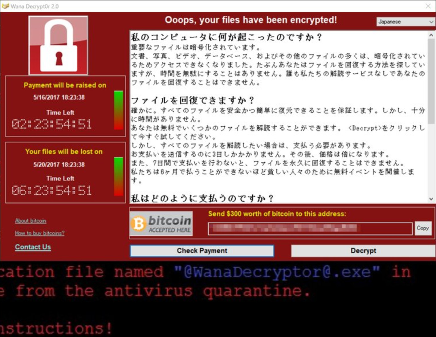 WannaCryによるネットワーク経由感染の検証環境について