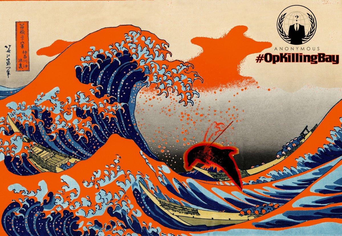 OpKillingBay 2017  を含む海洋生物保護関連オペレーション メモ